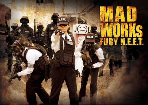 武装職安W.O.R.K
