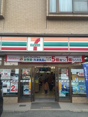 セブンイレブン津田沼店です