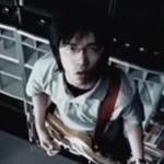 音楽と広告 - 広告生活
