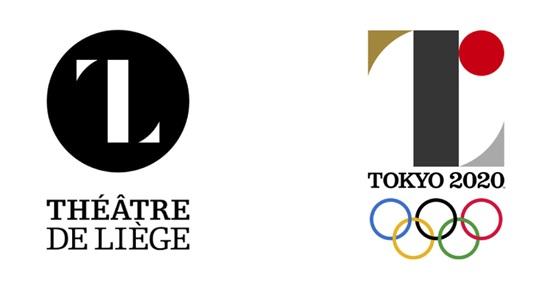 東京オリンピックのロゴも...