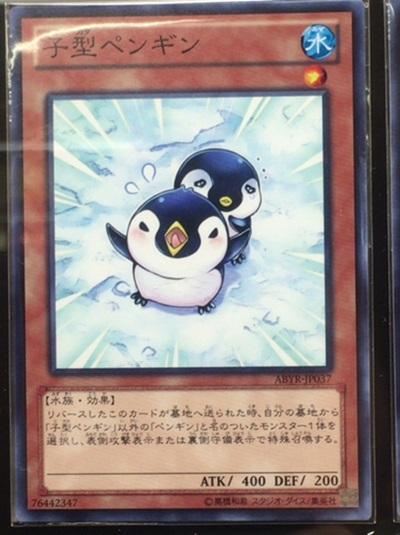 1605shimizu-4