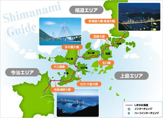 サイクリングの聖地、しまなみ海道