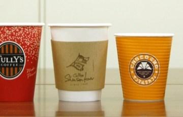 中央林間盛り上げ会議 第19回『中央林間コーヒー味比べ』を更新しました!