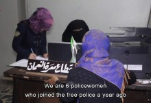 Photo of Women Police