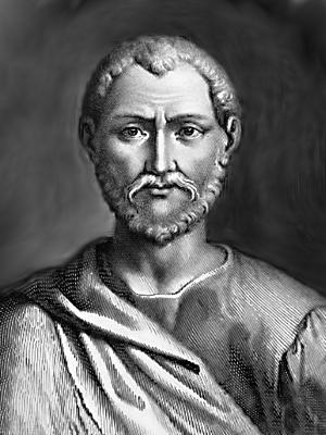 Publius Terentius Afer (Terenzio)