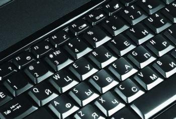 Прогулки по клавиатуре