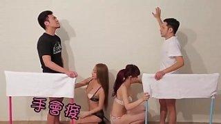 Sexy Game - Sinong unang labasan siya ang panalo