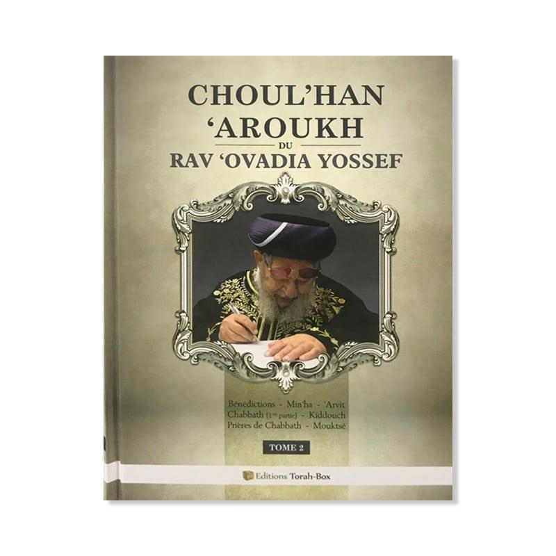 Choul'han 'Aroukh du Rav 'Ovadia Yossef