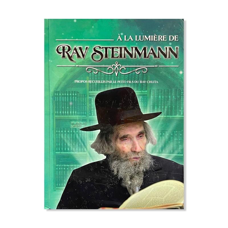 A la lumière de Rav Steinmann