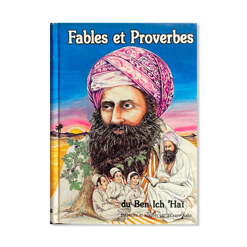 Fables et proverbesDu Ben Ish Haï