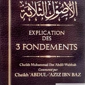 Explication des 3 fondements