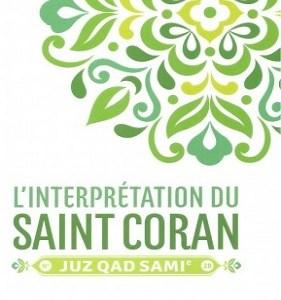 interprétation de juz qad sami'