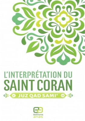interprétation de juz qad sami'