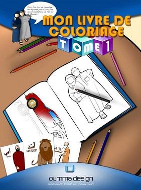 Mon livre de coloriage
