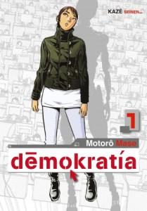 demokratia, tome 1, motoro mase