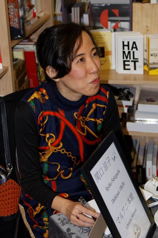 ryoko sekiguchi dedicace