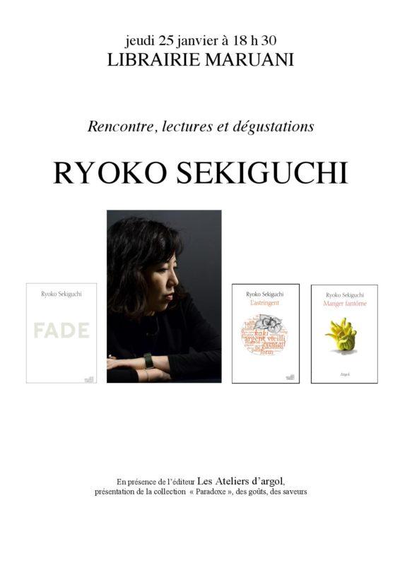 Rencontre avec Ryoko Sekiguchi