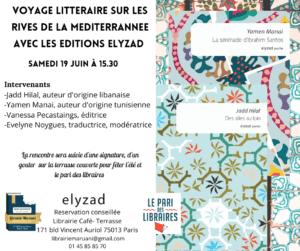 Rencontre avec la maison Elyzad