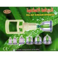 kit-hijama-12-pieces-ventouse-plastique