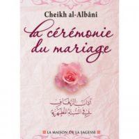 la-ceremonie-du-mariage