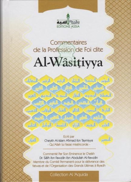 aqida wassitiya
