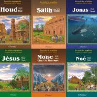 pack-10-livres-les-recits-des-prophetes-coran-sunna