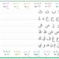 10599-puzzle-et-tableau-effacable-alphabet-arabe
