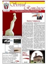 """Imagini pentru revista """"Scrisul Românesc"""" photos"""