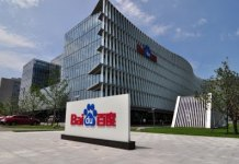 catalyst for baidu stock Baidu Inc (ADR) (NASDAQ:BIDU)