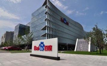 catalyst for baidu stock Baidu Inc (ADR) (NASDAQ:BIDU)