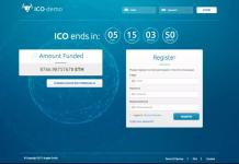 Initial Coin Offering - ICO
