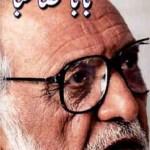 Baba Sahiba By Ashfaq Ahmed Pdf Free Download