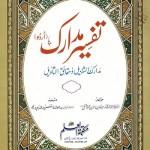 Tafseer Madarik Urdu By Allama Abu Hafs Umar Al Nasafi Pdf