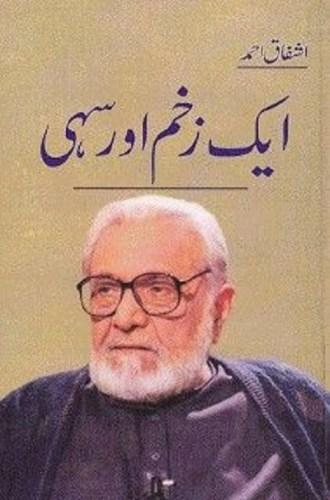 Aik Zakham Aur sahi novel by Ashfaq Ahmed Download Pdf