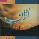 Uraan Novel by Umera Ahmad Download Free Pdf