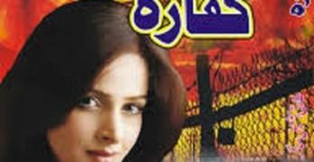 Kaffara Novel By Tariq Ismail Sagar Pdf