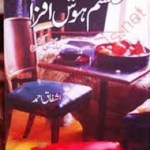 Talism Hosh Afza By Ashfaq Ahmed Pdf Free