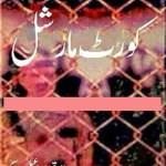 Court Martial By Tariq Ismail Sagar Pdf Free Download
