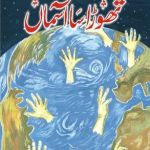 Thora Sa Aasman Novel By Umera Ahmed Pdf Download