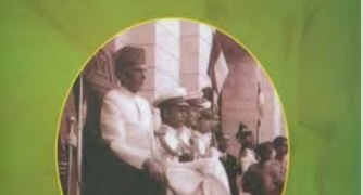 72 Din By Ahmed Shuja Pasha Pdf Free Download