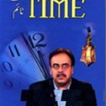 End Of Time Urdu By Dr Shahid Masood Pdf Download