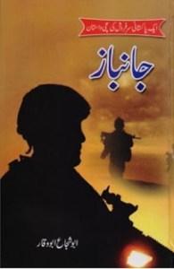 Janbaaz by Abu Shuja Abu Waqar Download Free Pdf