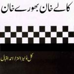 Kale Khan Bhoore Khan By Ahmad Iqbal Pdf Download