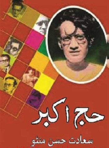 Hajj e Akbar By Saadat Hasan Manto Download Pdf
