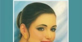 Mujhe Bikharnay Mat Dena By Ayesha Sehar Murtaza Pdf