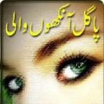 Pagal Ankhon Wali Novel By Umera Ahmed Pdf Download
