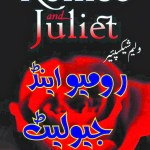 Romeo And Juliet Urdu By William Shakespeare Pdf Download