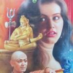 Brahmachari Novel By Anwar Siddiqui Pdf Free Download