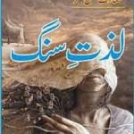 Lazzat e Sang By Saadat Hasan Manto Pdf