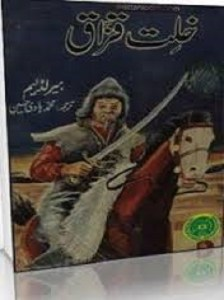 Khilat e Qazzaq by Harold Lamb Download Free Pdf